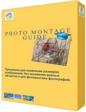 Photo Montage Guide / Windows