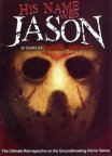 Его звали Джейсон: 30 лет «Пятницы 13-е» / His Name Was Jason: 30 Years of Friday the 13th / 2009
