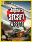 National Geographic: Секретное оружие Японии / National Geographic: Japan's Secret Weapon / 2009