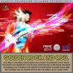V.A. - Golden Rock And Roll / 2017