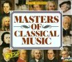 V.A. - Мастера классической музыки / Masters of Classical Music 10CD / 2008