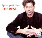 Григорий Лепс - The Best (Official Compilation) / 2012 / FLAC lossless