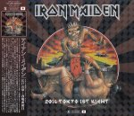 Iron Maiden - Tokyo 1st Night: The Book Of Souls World Tour [2CD] / 2016 / FLAC lossless