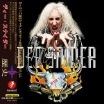 Dee Snider (ex Twisted Sister, Widowmaker) - After T.S. Compilation (Japanese Edition) / 2017 / MP3 320kbps
