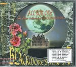 Blackmore's Night - All For One: The Finest Collection of Blackmore's Night / 2004 / FLAC lossless