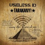 Useless ID & Тараканы! - Among Other Zeros and Ones / 2018 / MP3 320kbps