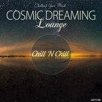 V.A. - Cosmic Dreaming Lounge / 2018 / FLAC lossless