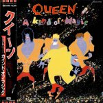 Queen - A Kind Of Magic [Mastering YMS X] / 1986 / WavPack lossless