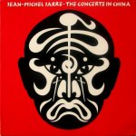 Jean Michel Jarre - The Concerts In China [Mastering YMS Х] / 1982  / WavPack lossless