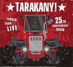 Тараканы! - Larger Than… Live: 25th Anniversary Show [2CD] / 2017 / FLAC lossless