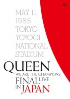 Queen - We Are The Champions: Final Live In Japan (1985/2019) / MP3 320kbps