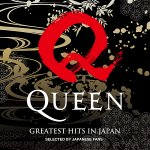 Queen - Greatest Hits In Japan / 2020 / FLAC lossless